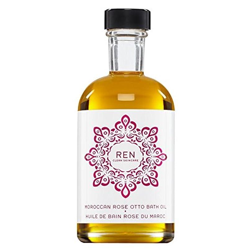 笑エクステント風味Renモロッコは、バスオイルの100ミリリットルをオットーローズ (REN) - REN Moroccan Rose Otto Bath Oil 100ml [並行輸入品]