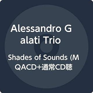 Shades of Sounds (MQACD+通常CD聴き比べ2枚組)