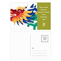 中国のドラゴンの伝統文化芸術のパターン 詩のポストカードセットサンクスカード郵送側20個