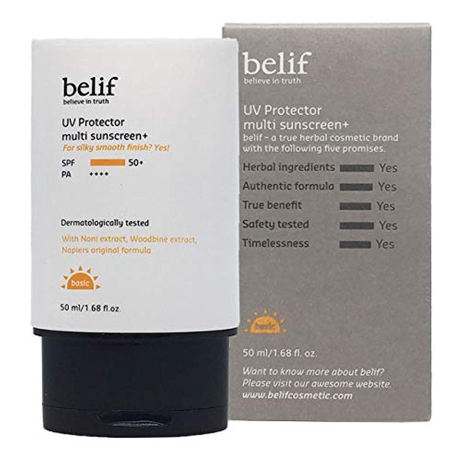 閉じるベーカリーフィヨルドBelif(ビリーフ)UV Protector Multi sunscreen Plus 50ml/ビリーフUVプロテクターマルチサンスクリーン プラス
