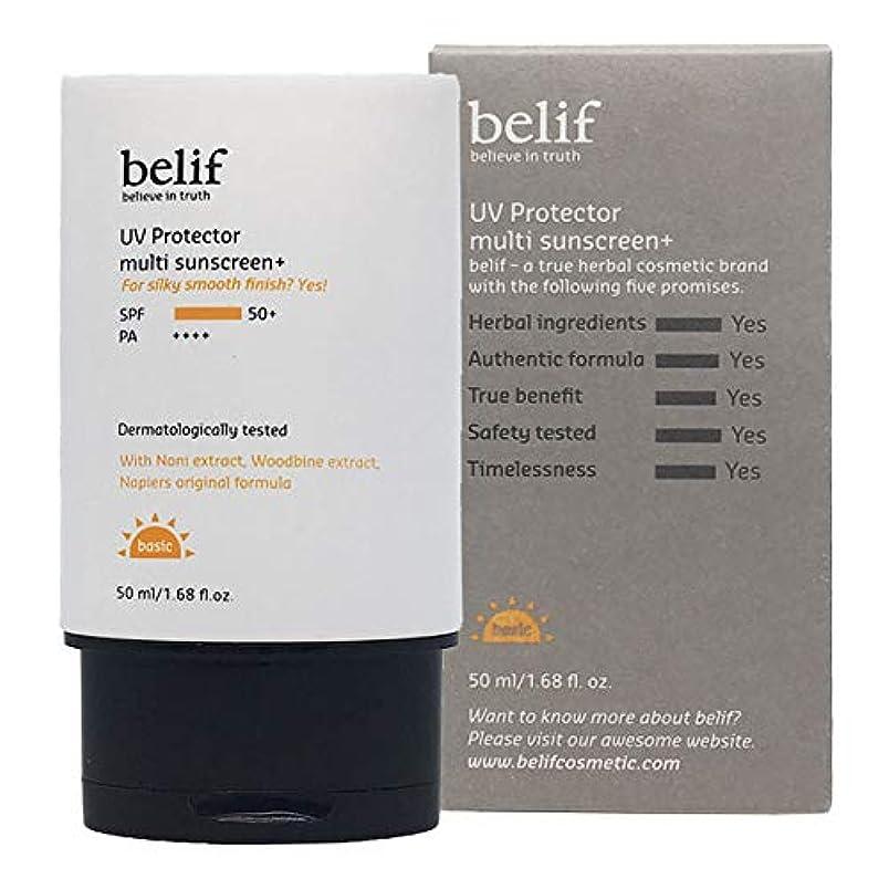 腸確認劇作家Belif(ビリーフ)UV Protector Multi sunscreen Plus 50ml/ビリーフUVプロテクターマルチサンスクリーン プラス