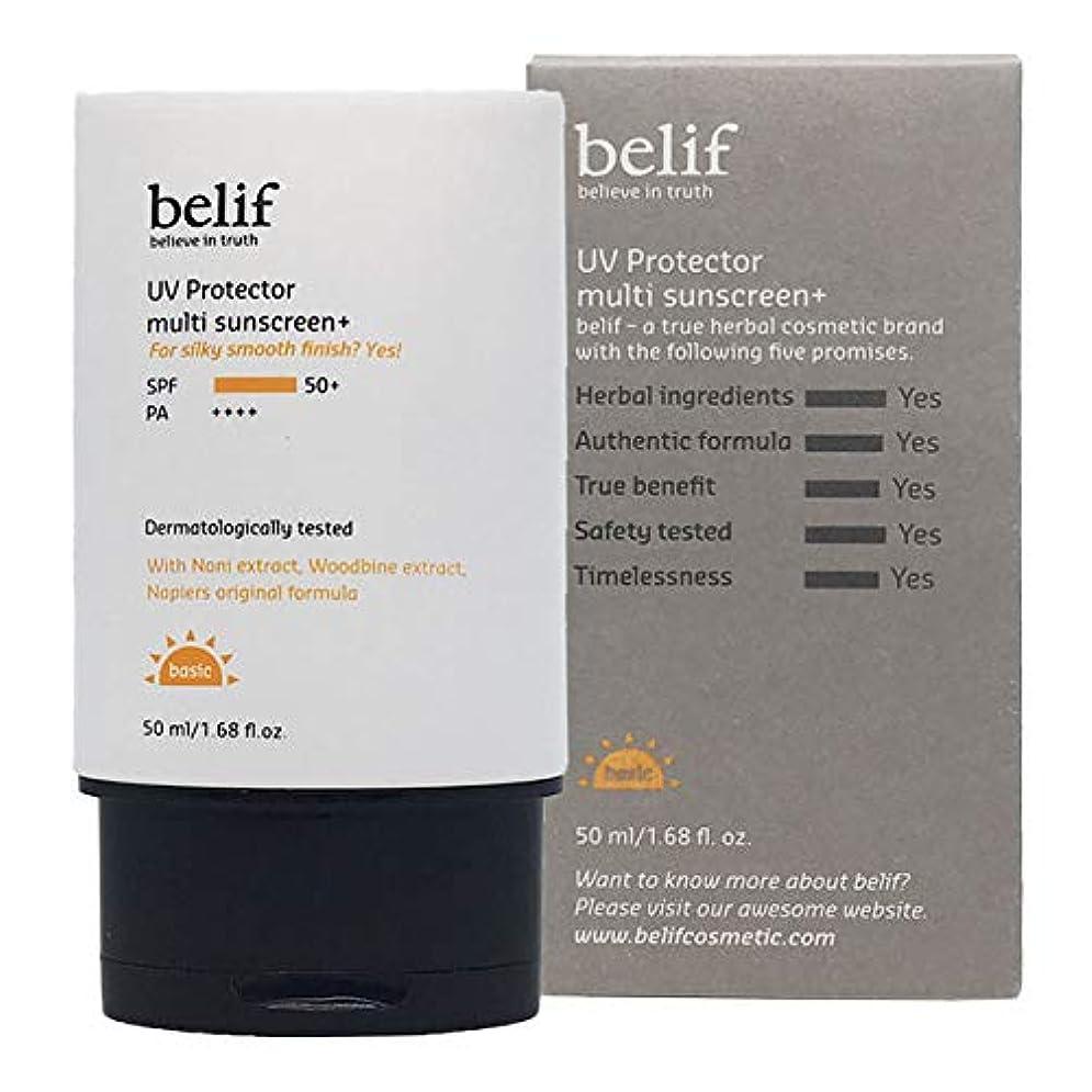 クリック病者チャーターBelif(ビリーフ)UV Protector Multi sunscreen Plus 50ml/ビリーフUVプロテクターマルチサンスクリーン プラス