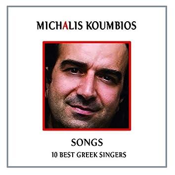 Michalis Koumbios Songs by 10 Great Greek Singers