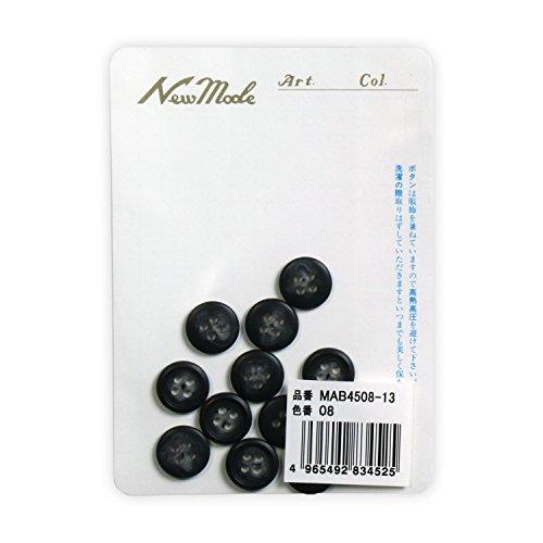 ボタン 13mm 濃いグレー 12個入り MAB4508-13 #08