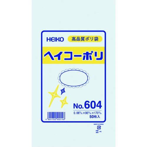 シモジマ HEIKO ポリ規格袋ヘイコーポリNo.604紐なし 006619400