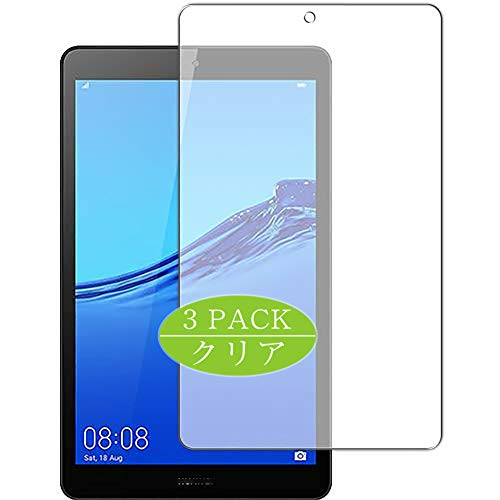 Vaxson 3-Pack Screen Protector, compatible with HUAWEI MediaPad M5 lite 8, TPU Guard Film Protector [ NOT Tempered Glass Protectors ]