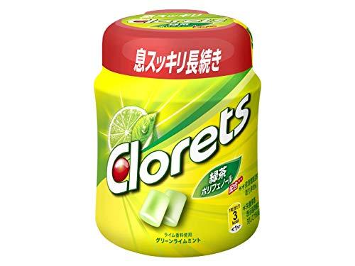 クロレッツXP グリーンライムミント ボトルR