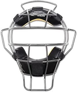 CHAMPRO Umpire Mask Lightweight 23 oz