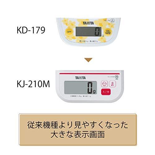 タニタキッチンスケールはかり料理デジタル2kg1g単位ピンクKJ-210MPKごはんのカロリーがはかれる