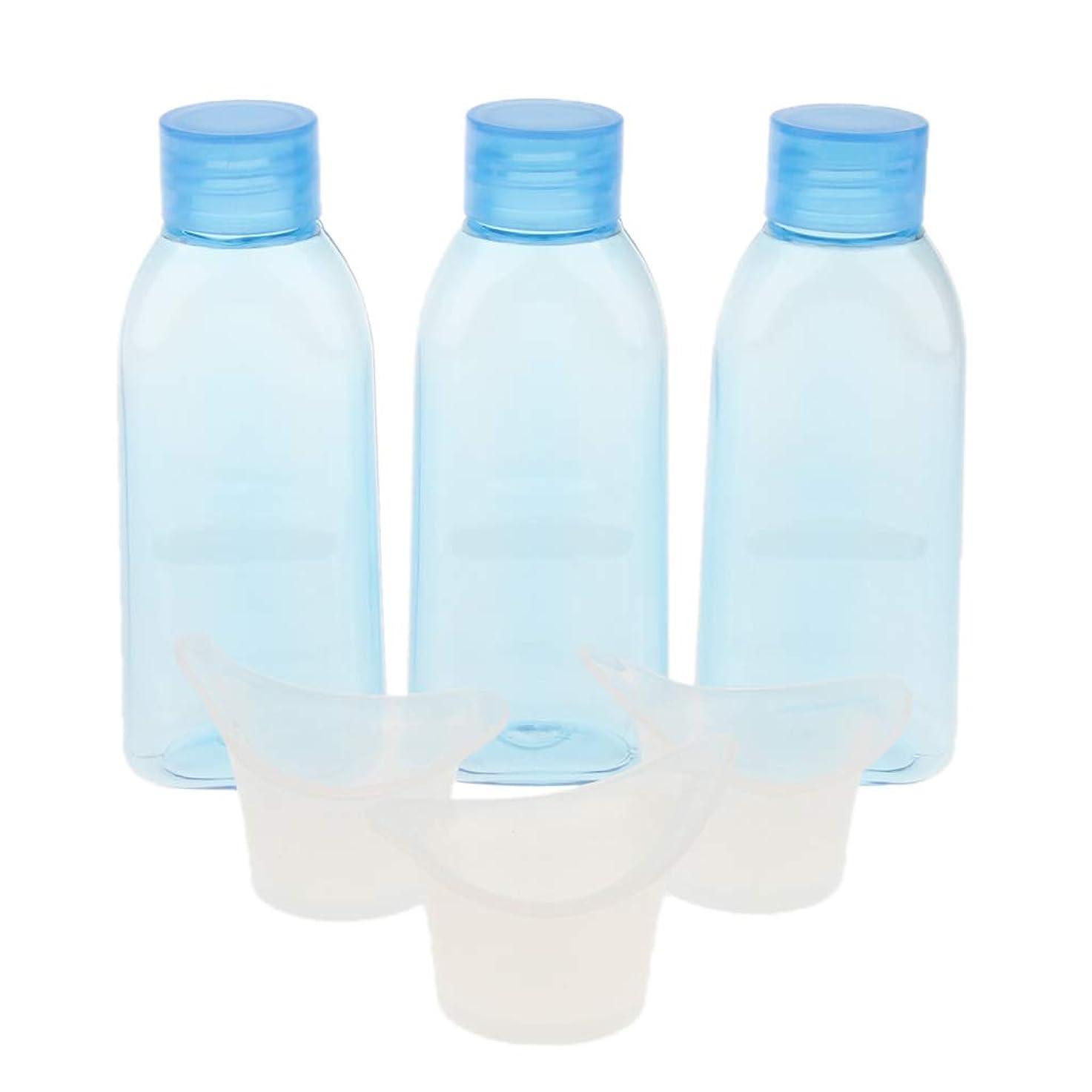 アテンダント鉛筆熱心FLAMEER 3セット アイスウォッシュ ボトル カップ 洗浄用 洗眼容器 2サイズ選べ - 100ミリリットル