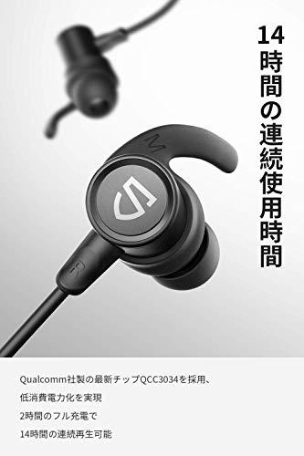 SoundPEATS(サウンドピーツ)『Q30HD』