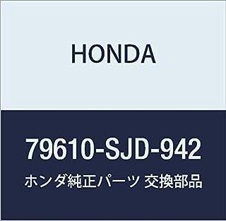 HONDA (ホンダ) 純正部品 コンピユーターASSY. オートエアー EDIX 品番79610-SJD-942