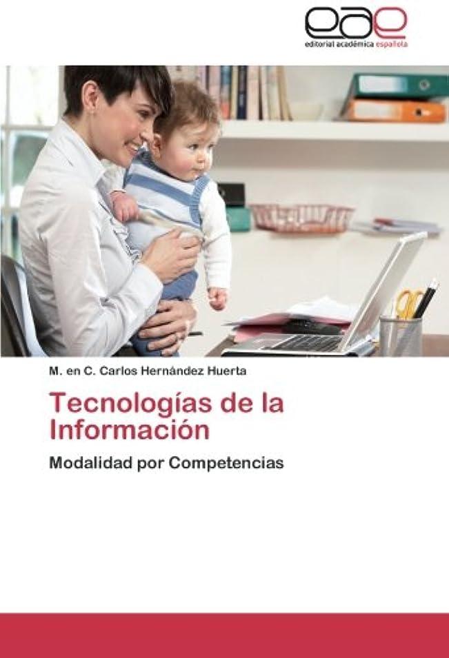 視線写真を描く晴れTecnologias de La Informacion