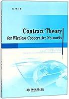契约理论在无线协作通信网络中的应用(英文版)