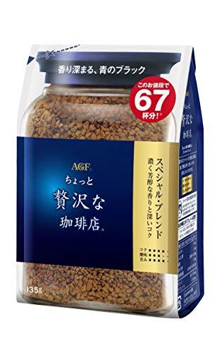 AGF Maxim Japan luxury instant...