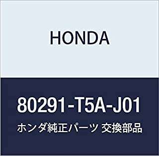 HONDA (ホンダ) 純正部品 ブラケツト 品番80291-T5A-J01