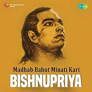 """Madhab Bahut Minati Kari (From """"Bishnupriya"""") - Single"""