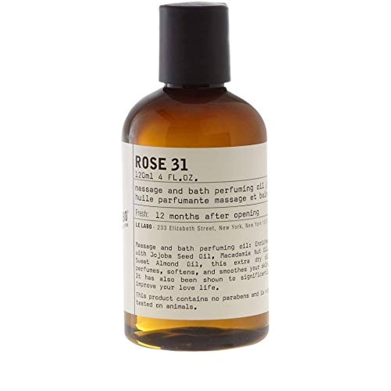 に同意するナースセメント[Le Labo ] ルラボ31油、ルラボローズ - Le Labo Rose 31 Oil, Le Labo [並行輸入品]