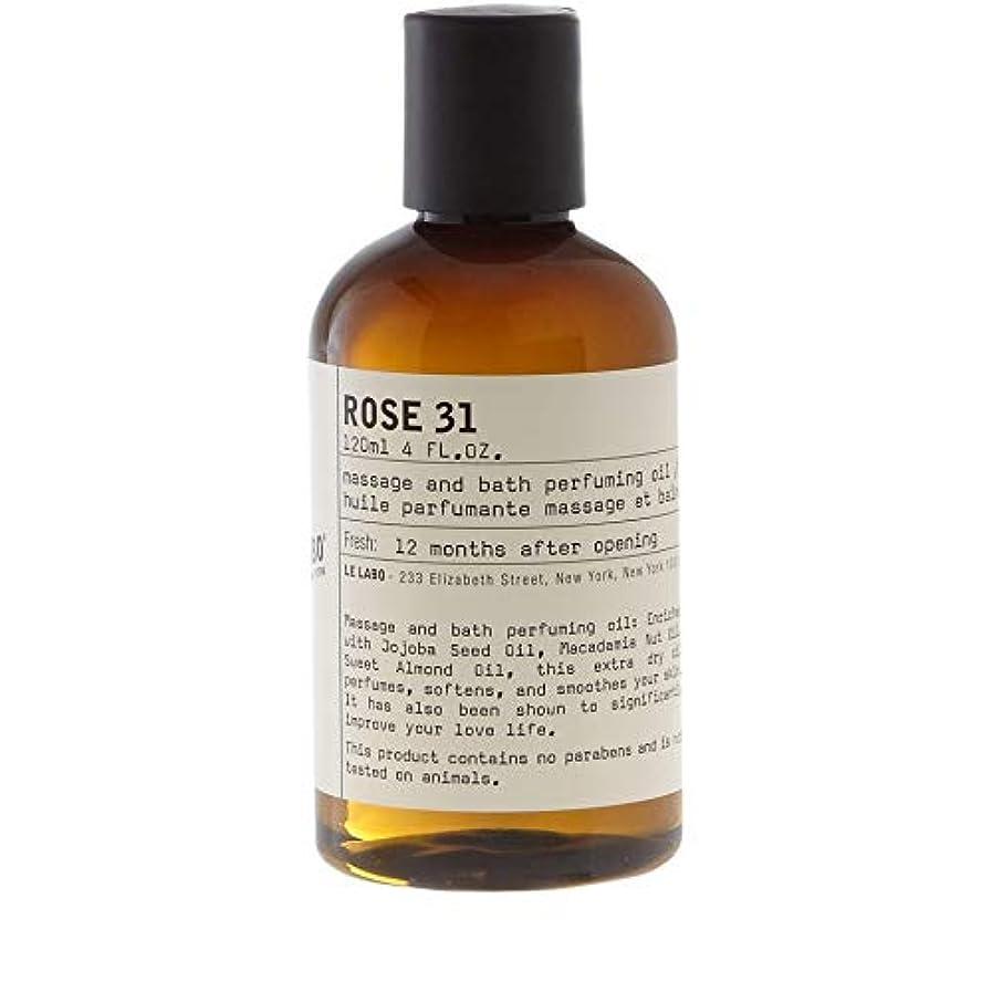 その結果またねホーン[Le Labo ] ルラボ31油、ルラボローズ - Le Labo Rose 31 Oil, Le Labo [並行輸入品]