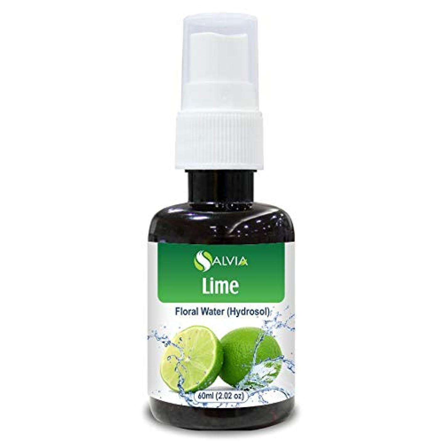 電池福祉気質Lime Floral Water 60ml (Hydrosol) 100% Pure And Natural