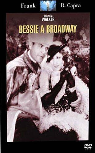 Bessie à Broadway