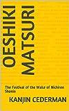 Oeshiki Matsuri : The Festival of the Wake of Nichiren Shonin (Buddhist Traditions Childrens Books Book 1) (English Edition)