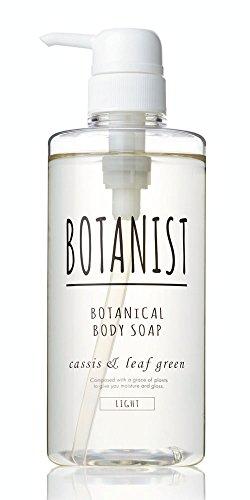 BOTANISTボタニストボタニカルボディーソープライト