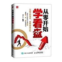 Learning from scratch Wagner (Platinum upgrade version)(Chinese Edition)