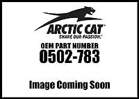 Arctic Cat 0502-783 ピニオン-アッシー (10歯)