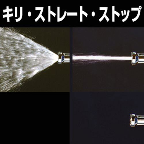 takagi(タカギ)『メタルガンL3』