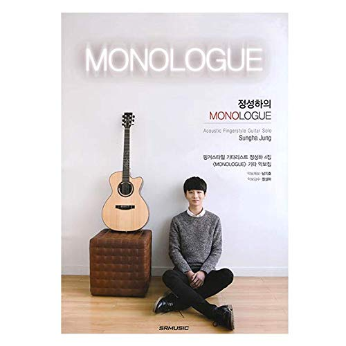 Fingerstyle Guitar Book of Sungha Jung Monologue Album Sheet Music TAB Guitar Chords
