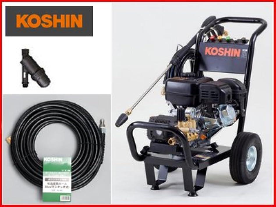 勝利暗黙革命工進 高圧洗浄機 JCE-1510UK 農業用エンジン式高圧洗浄機 (ディスクフィルター付) (吐出延長ホース20m付)