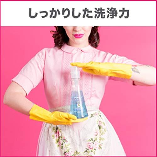 メソッド食器用洗剤本体ポンプタイプレモンミントの香り532ml