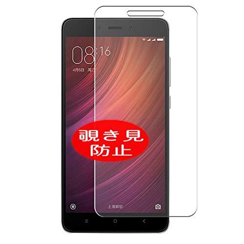 VacFun Pellicola Privacy per Xiaomi Redmi Note 4 / Xiaomi Hongmi Note4, Screen Protector Protective Film Senza Bolle e Antispy (Non Vetro Temperato) Filtro Privacy