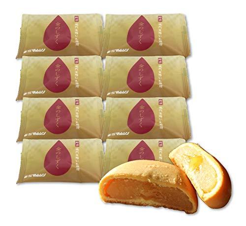 鳴門金時芋のミルク饅頭(金のしずく) 8個セット 銀座和光で使用 製菓工場直送 ご自宅用