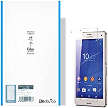 [Front film] SONY Sony Xperia Z3 Compact Xperia A4 docomo DoCoMo (SO-02G/SO-04G) domestic glass employed strong tempered glass LCD protective glass film thickness 0.33 mm/2.5 D hardness 9 round edge machined on-device domestic regular distribution limited