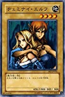 【遊戯王カード】 ヂェミナイ・エルフ BE2-JP094-N