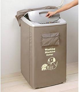 アイメディア 洗濯機すっぽりカバー ベージュ