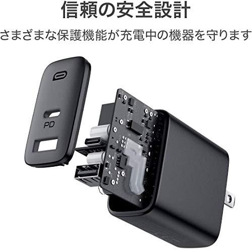 AUKEY32WUSB-C電源アダプタ超小型急速充電器PD充電器PowerDelivery3.0iPhone12Pro/12ProMax/iPhone12/iPhone12Mini/iPadPro/iPhone11ProMax/iPhoneXProMax/iPhone8Plusその他対応ブラック