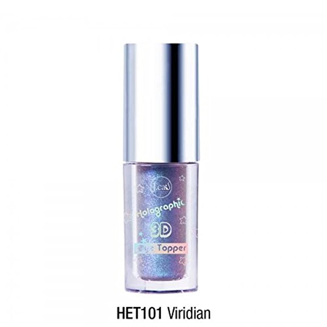 恥信じる記念碑的な(6 Pack) J. CAT BEAUTY Holographic 3d Eye Topper - Viridian (並行輸入品)