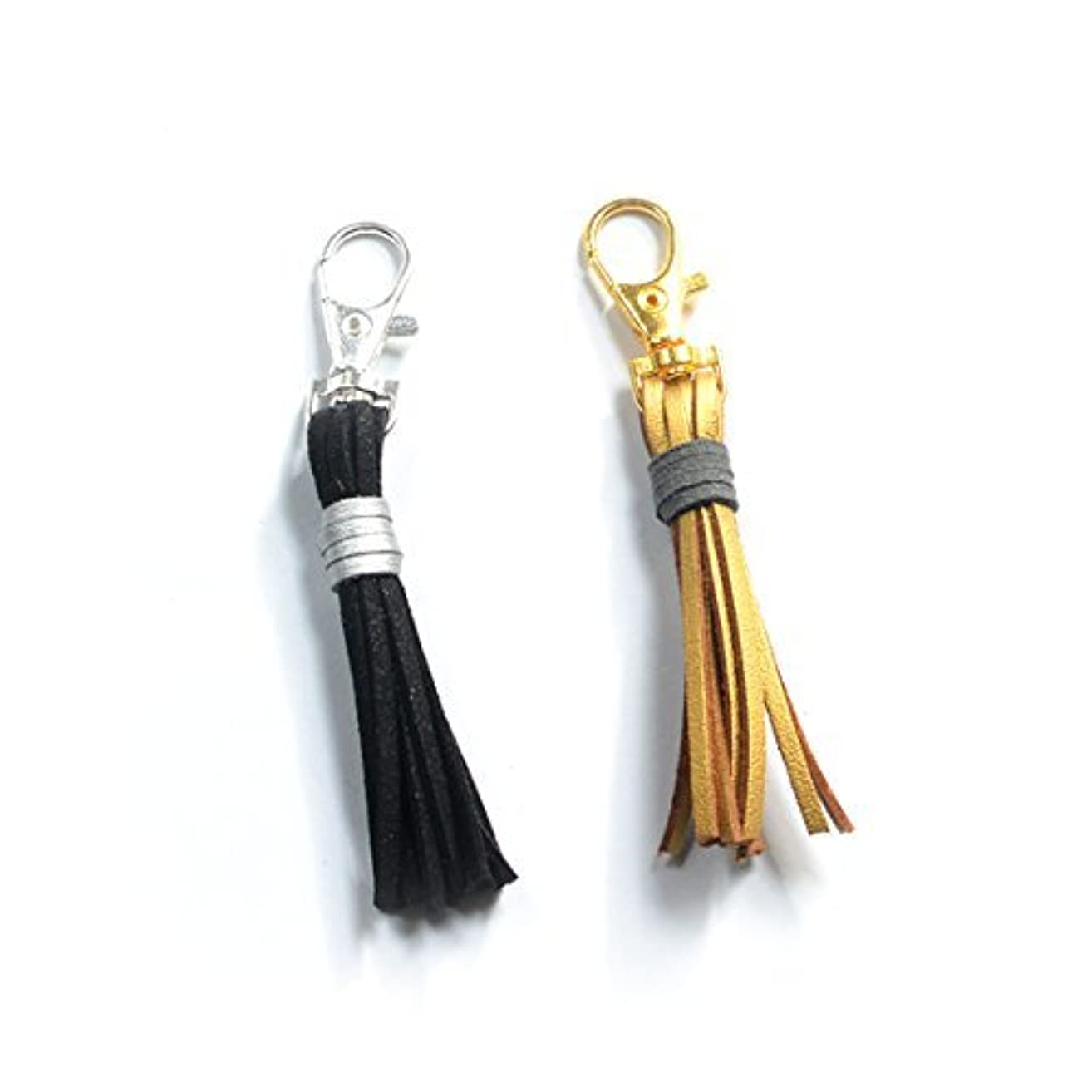 Essential Oil Diffuser Bag Charm (Qty 2) - Keychain Diffuser, Car Diffuser, Aromatherapy, Essential Oil Accessory, Faux Suede Tassel
