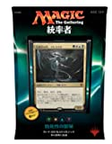 MAGIC The Gathering Commander 2016 Breed Lethality Deck Japanese EDH MTG Cards