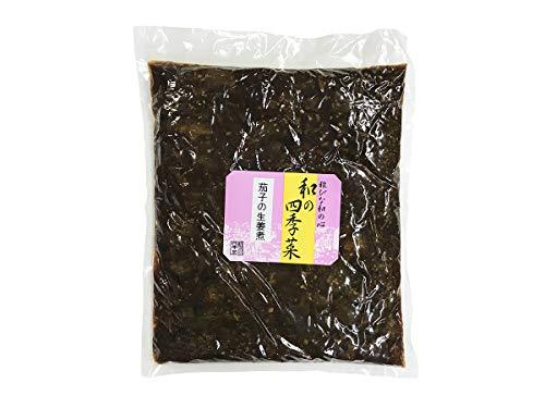 和の四季菜 茄子の生姜煮(刻みしょうゆ漬) 1kg