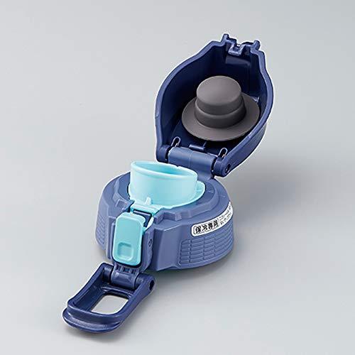 象印 (ZOJIRUSHI) クールボトルせんセット 水筒 直飲み スポーツタイプ ネイビーミント SD-S10F-AG
