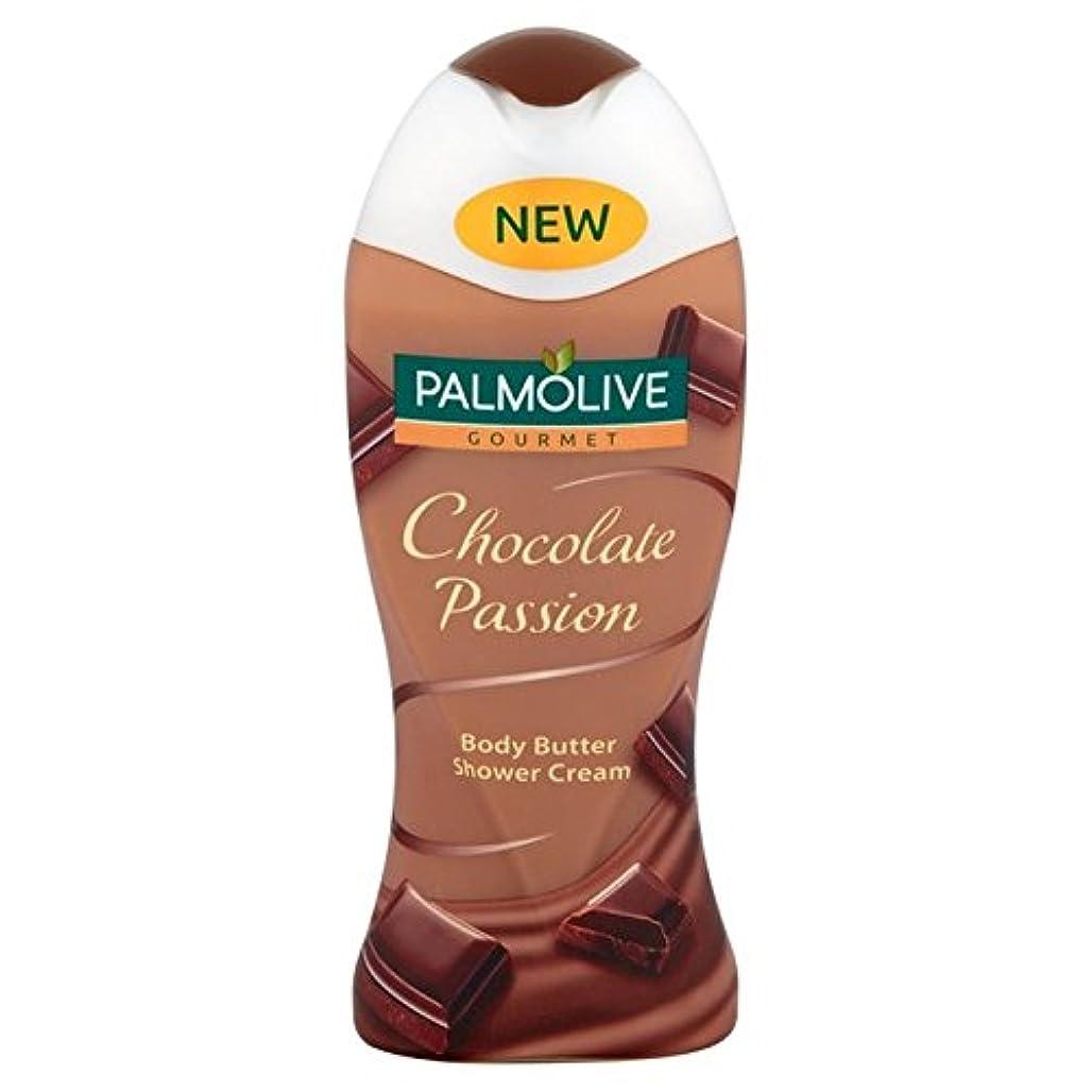 緩やかな成分混乱したパルモグルメチョコレートシャワージェル250ミリリットル x4 - Palmolive Gourmet Chocolate Shower Gel 250ml (Pack of 4) [並行輸入品]