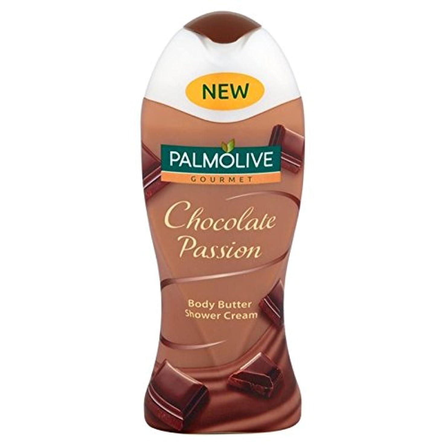 山不確実リフトパルモグルメチョコレートシャワージェル250ミリリットル x4 - Palmolive Gourmet Chocolate Shower Gel 250ml (Pack of 4) [並行輸入品]