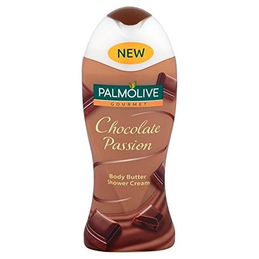 日帰り旅行に肥沃な充実パルモグルメチョコレートシャワージェル250ミリリットル x2 - Palmolive Gourmet Chocolate Shower Gel 250ml (Pack of 2) [並行輸入品]
