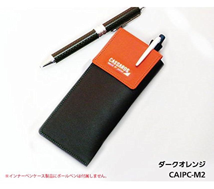擬人化旅行有害なCASSAROS<キャサロス>インナー プラウド(ペン)ケース!ダークオレンジCAIPC-M2