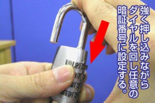 『日本ロックサービス ABUS 番号式 南京錠 155 20』の7枚目の画像