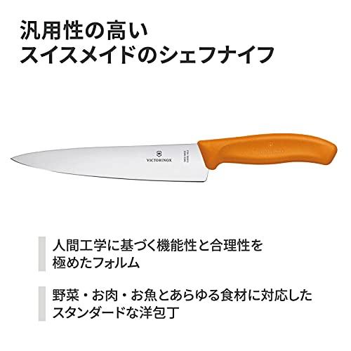 VICTORINOX(ビクトリノックス)シェフナイフFCオレンジ19cmペティナイフ6.8006.19L9E